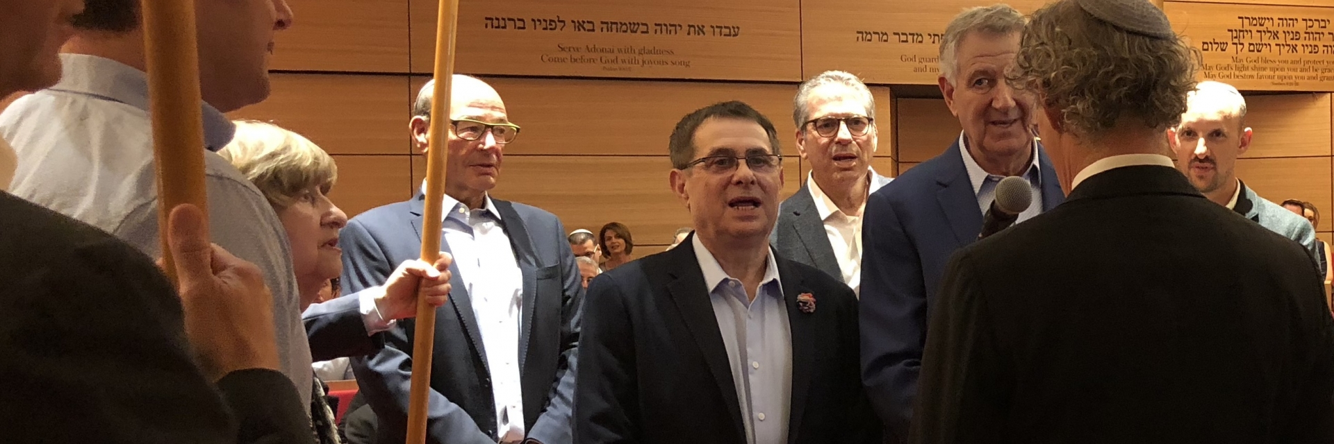 25th World Congress Jewish LGBT+ Conference